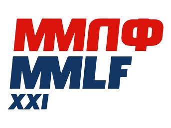 XXI Московский Международный Логистический Форум